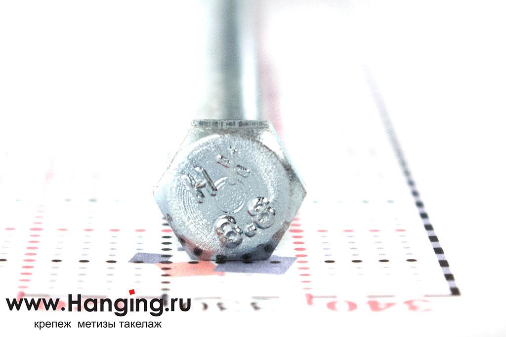 Головка болта DIN 933 цинк М6х150
