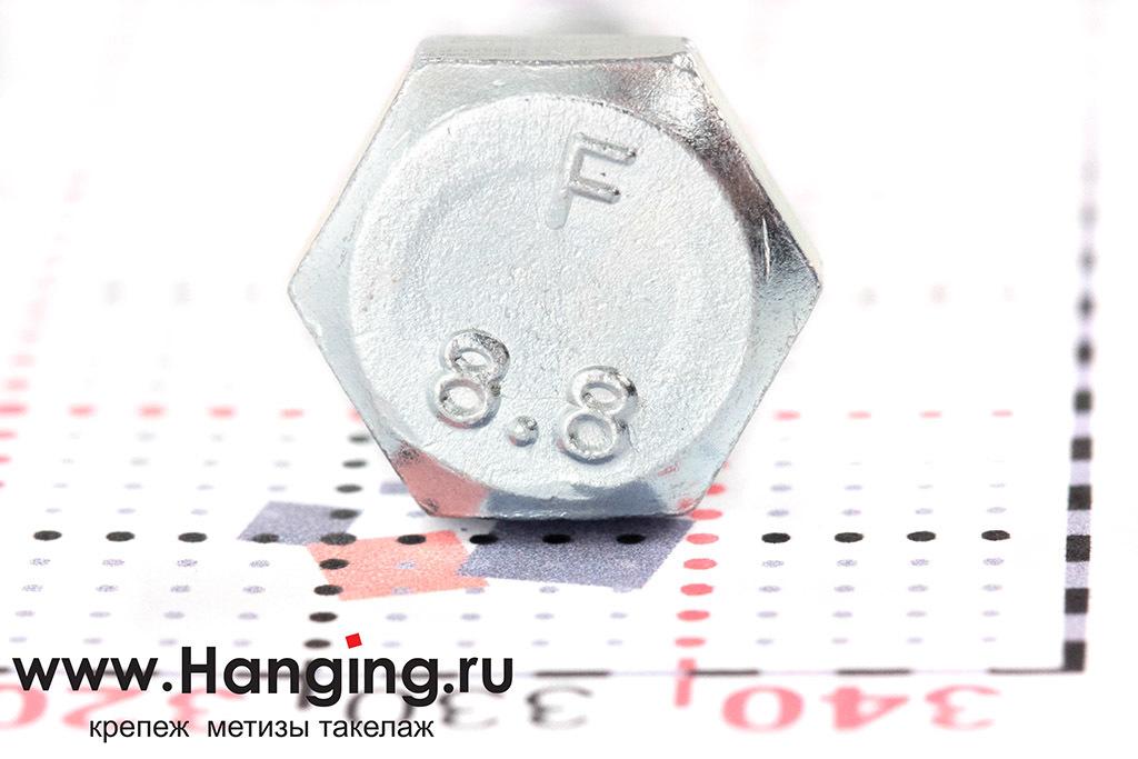 Головка болта DIN 933 цинк М8х20