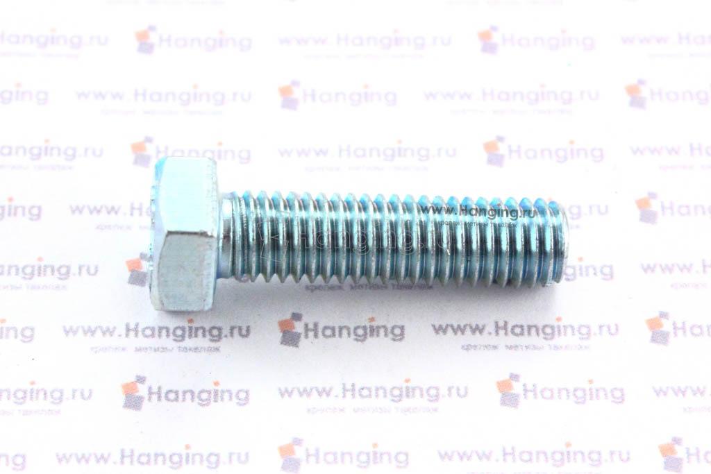 Болт DIN 933 8.8 М8*30 цинк