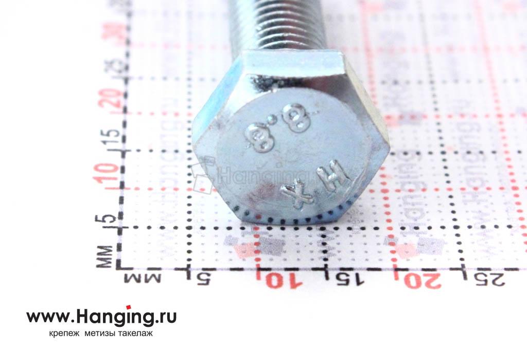 Головка болта DIN 933 цинк М8х30