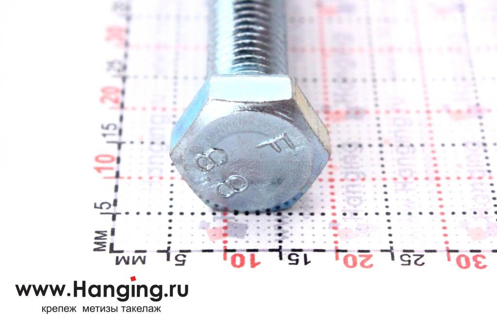 Головка болта DIN 933 цинк М8х40