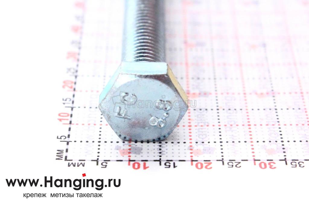 Головка болта DIN 933 цинк М8х60