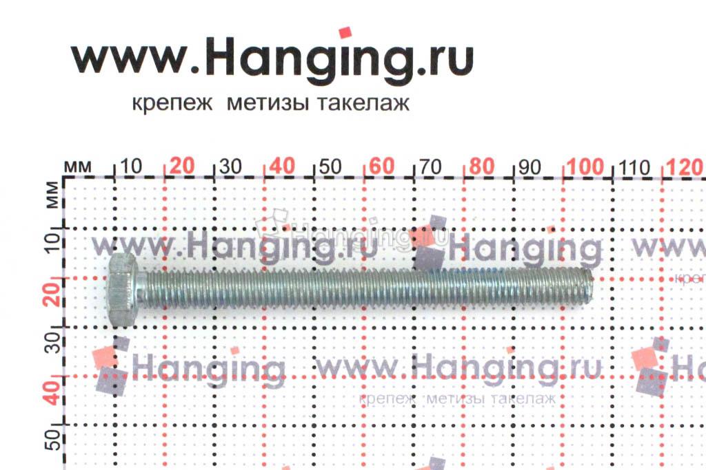 Размеры оцинкованного болт 8х90 с полной резьбой 8.8