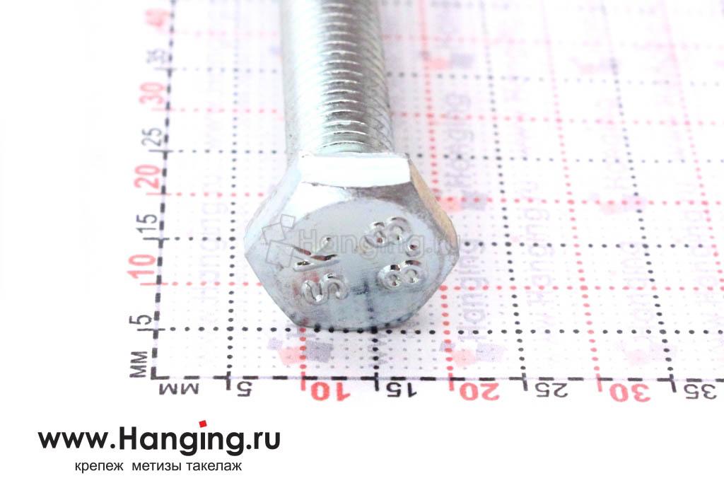 Головка болта DIN 933 цинк М8х110