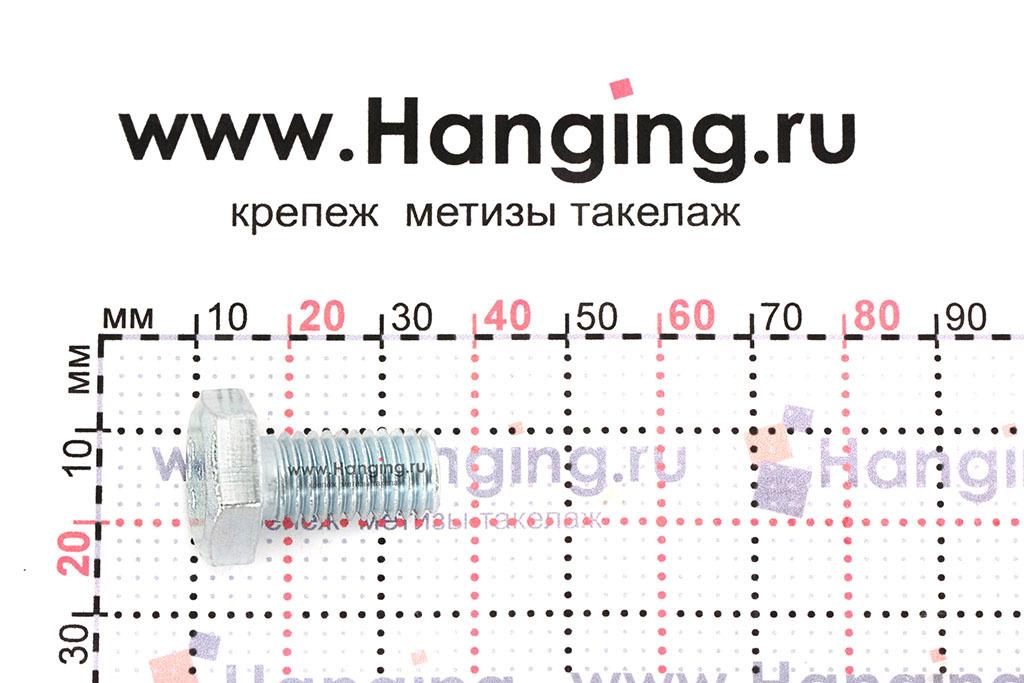 Размеры оцинкованного болт 10х20 с полной резьбой 8.8