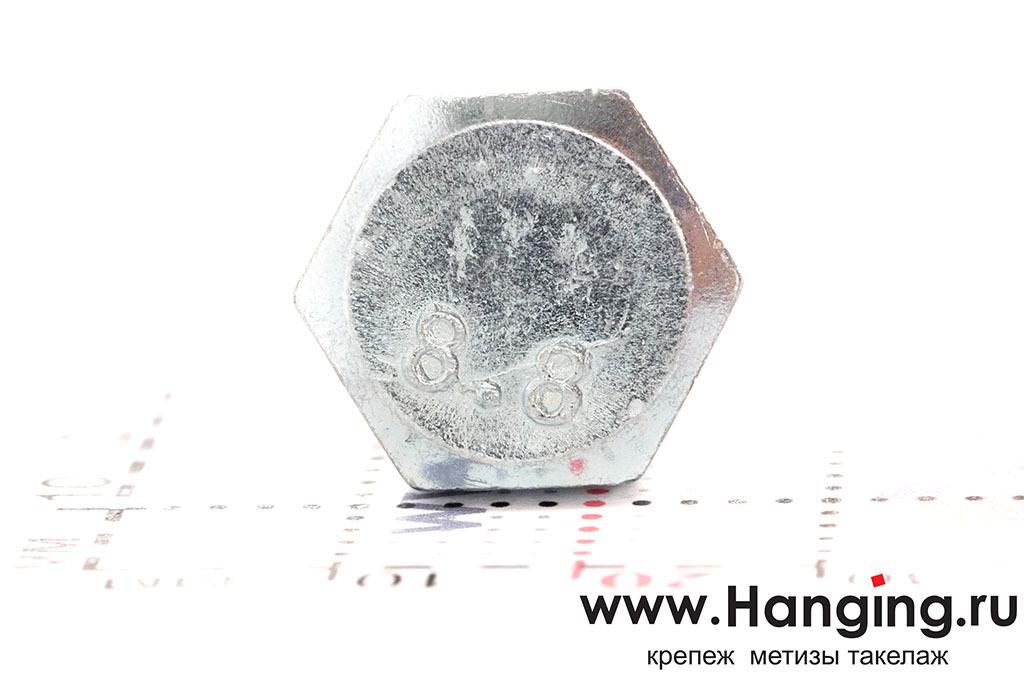 Головка болта DIN 933 цинк М10х20