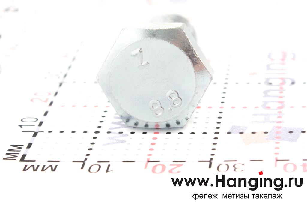 Головка болта DIN 933 цинк М10х25