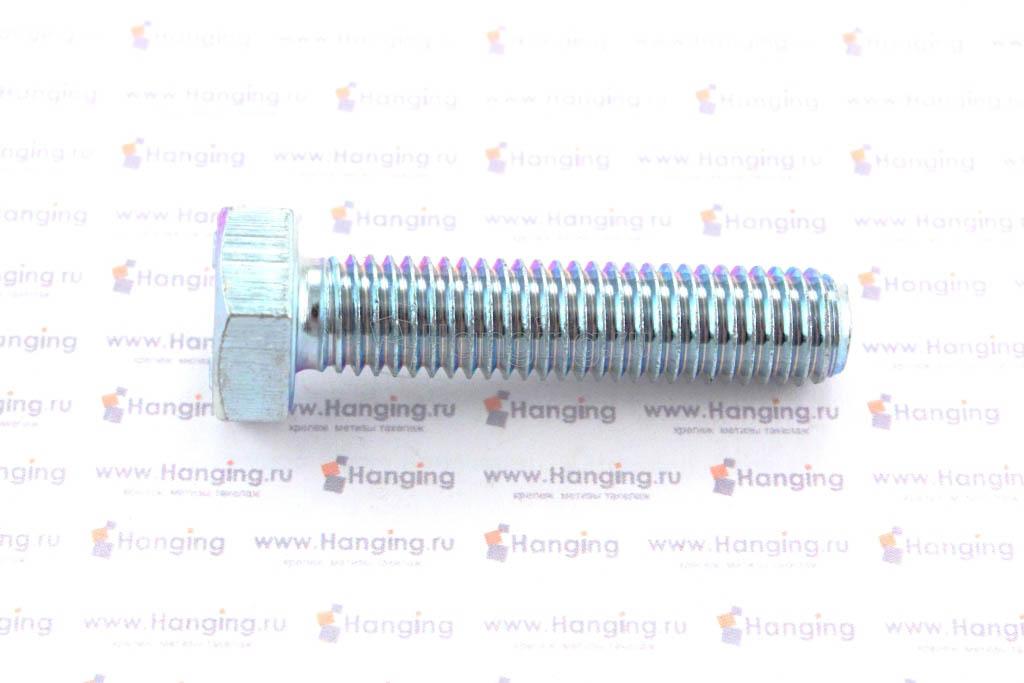 Болт DIN 933 8.8 М10*45 цинк