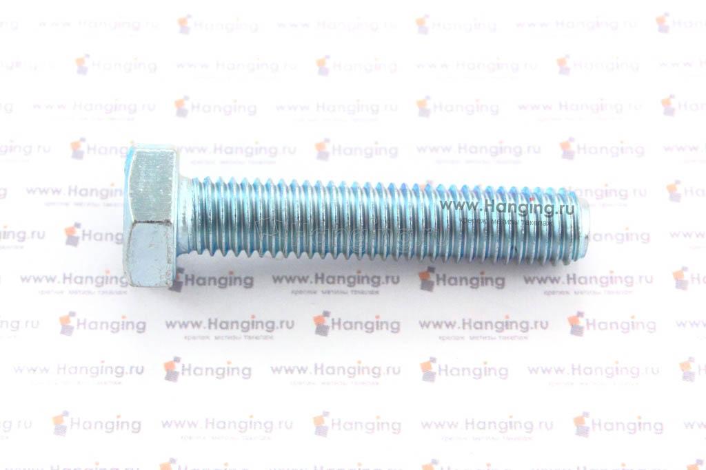Болт DIN 933 8.8 М10*50 цинк
