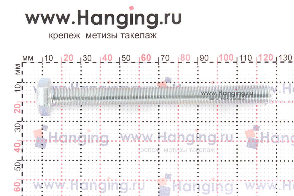 Размеры оцинкованного болт 10х110 с полной резьбой 8.8