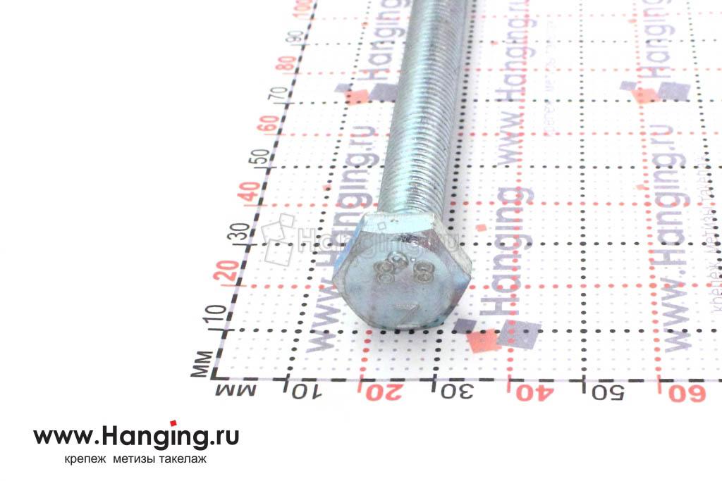 Головка болта DIN 933 цинк М10х140