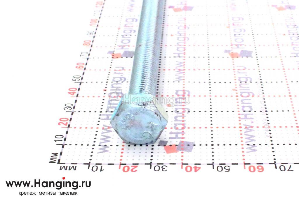 Головка болта DIN 933 цинк М10х170