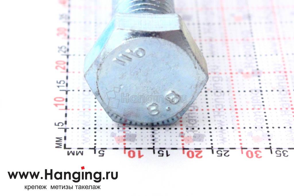 Головка болта DIN 933 цинк М12х30