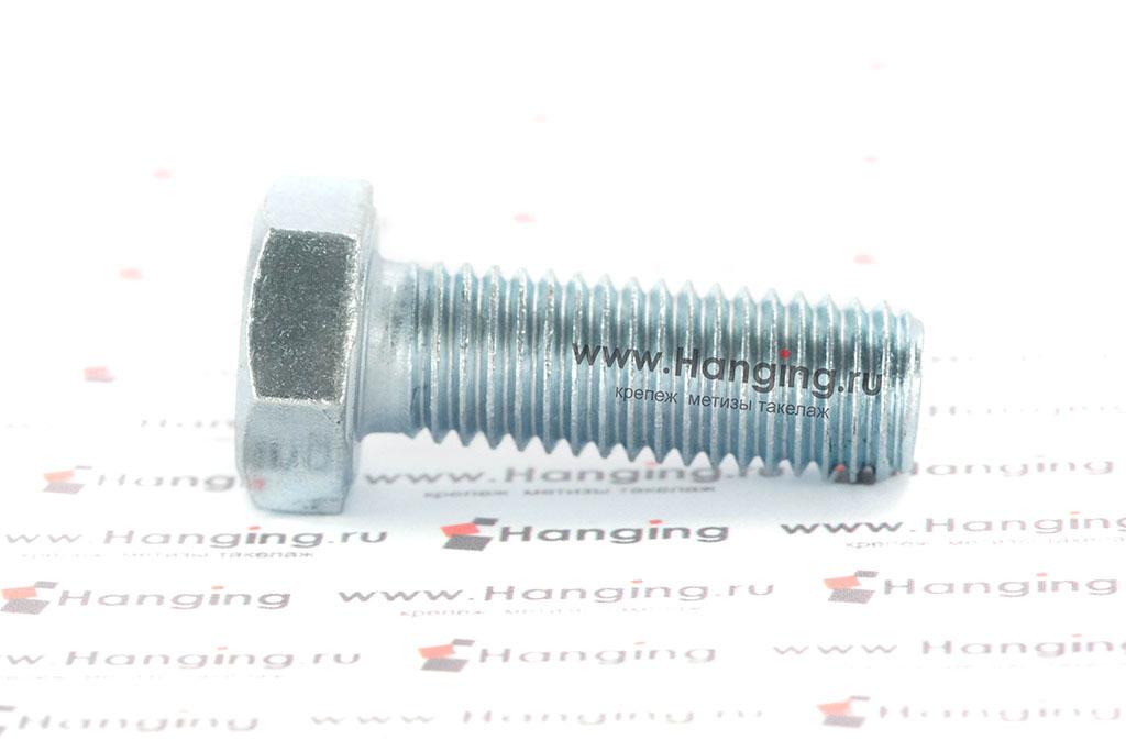 Болт DIN 933 8.8 М12*35 цинк