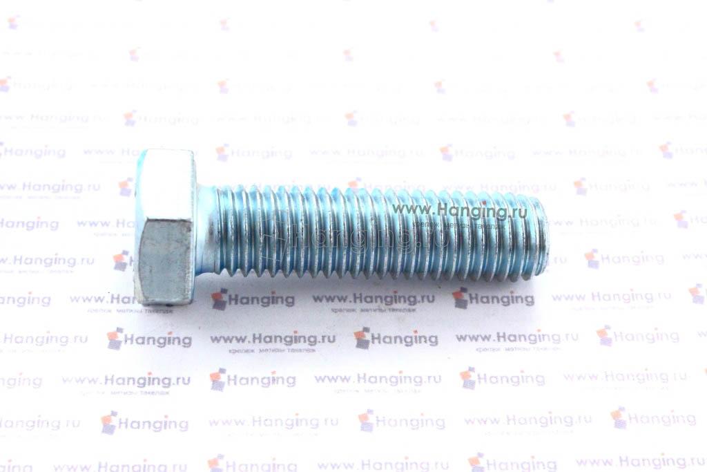 Болт DIN 933 8.8 М12*45 цинк