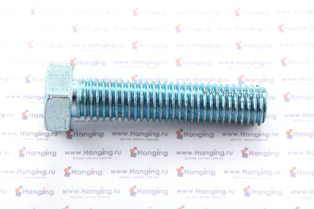 Болт DIN 933 8.8 М12*55 цинк