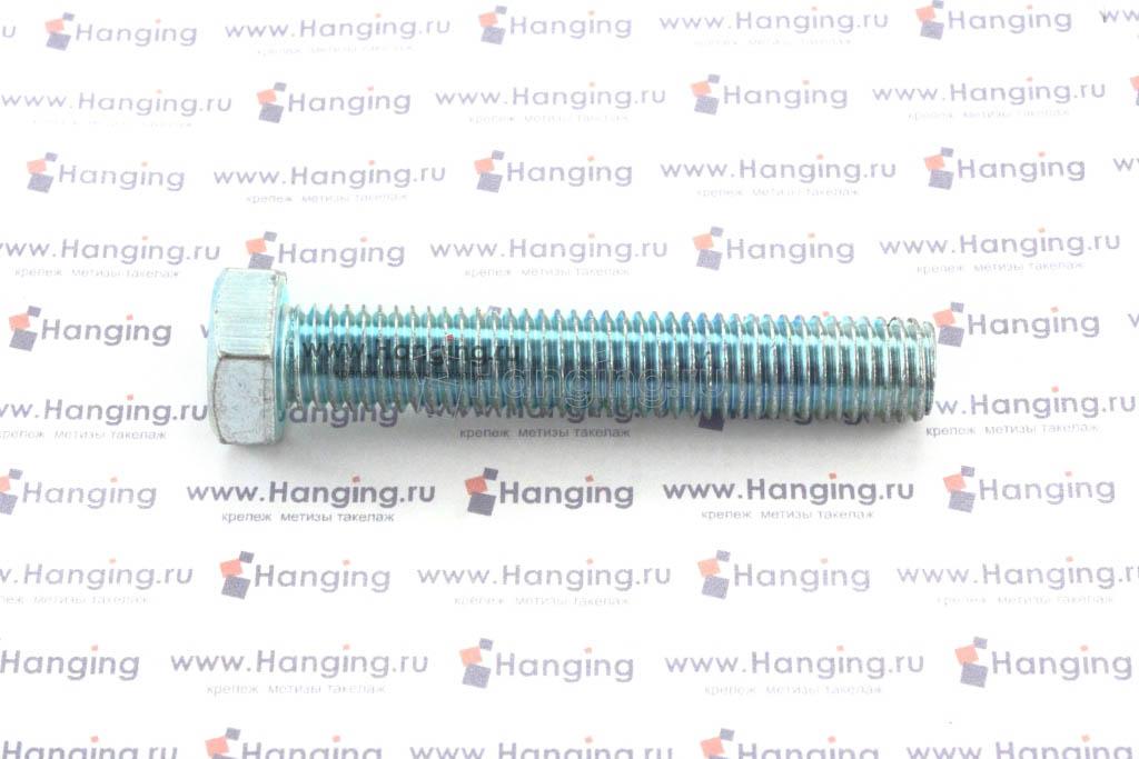Болт DIN 933 8.8 М12*70 цинк