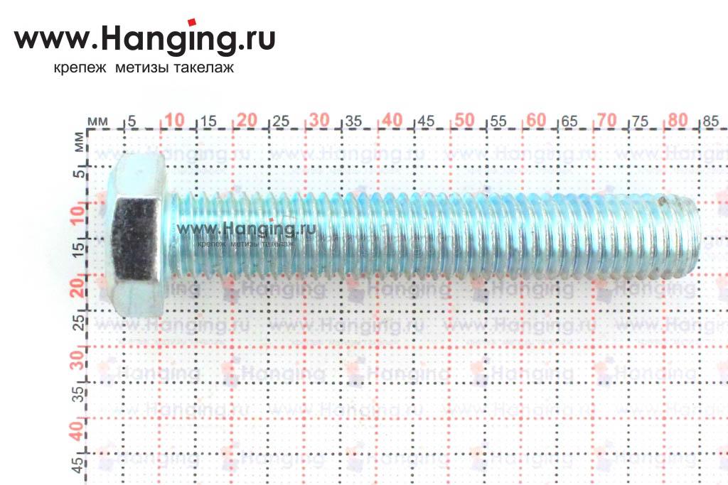 Размеры оцинкованного болт 12х70 с полной резьбой 8.8