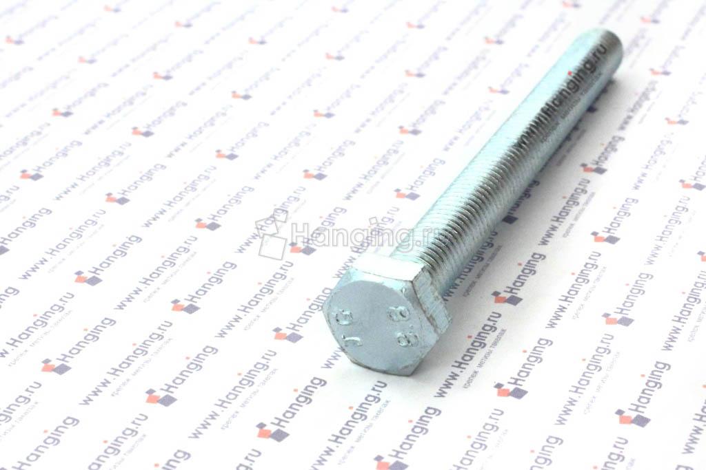 Болт оцинкованный с полной резьбой М12х120 оцинкованный