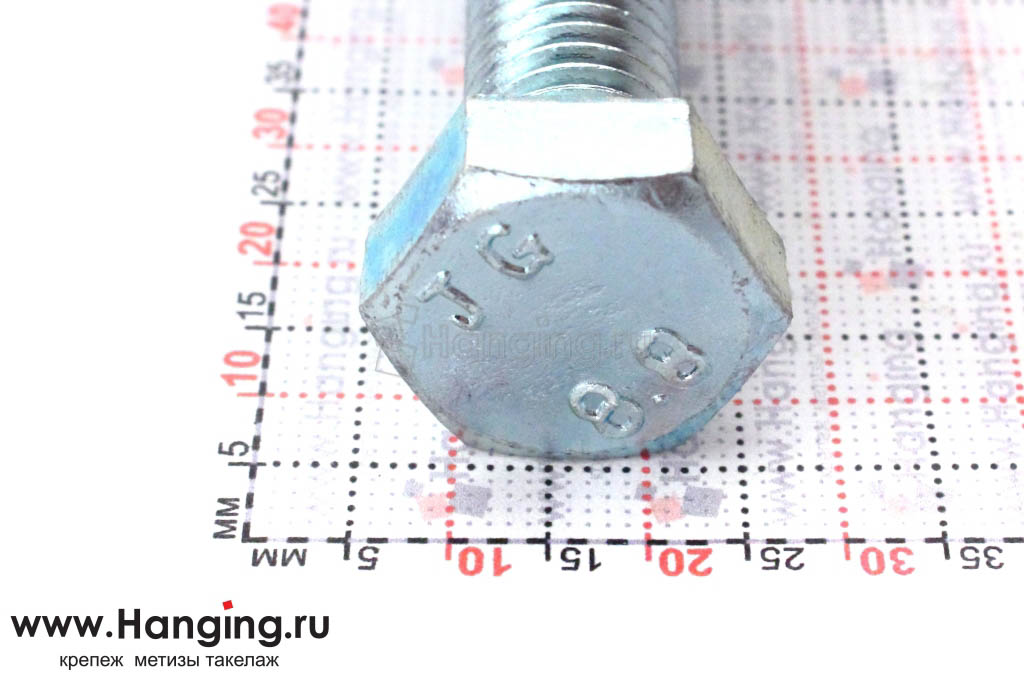 Головка болта DIN 933 цинк М12х120