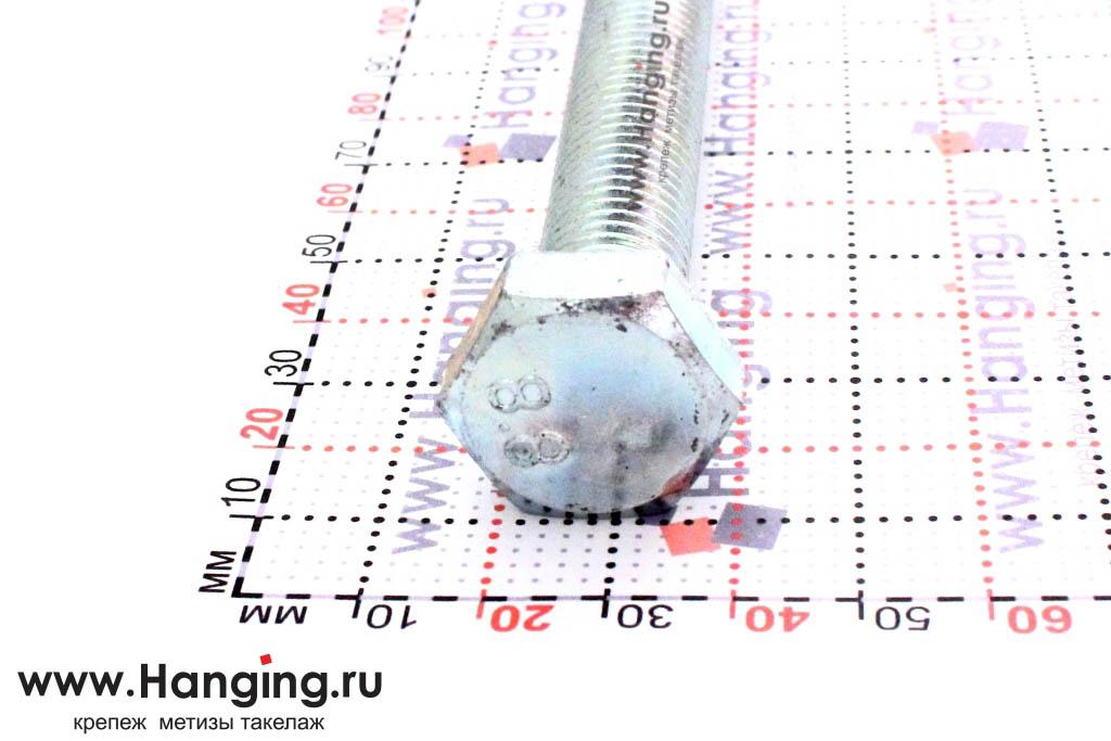 Головка болта DIN 933 цинк М14х200