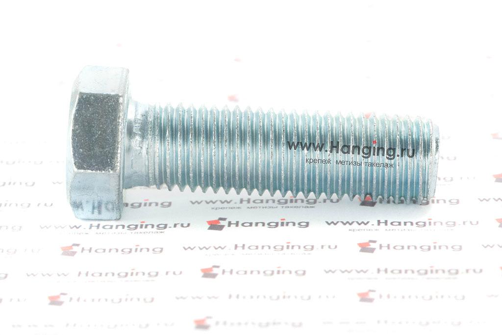 Болт DIN 933 8.8 М16*55 цинк
