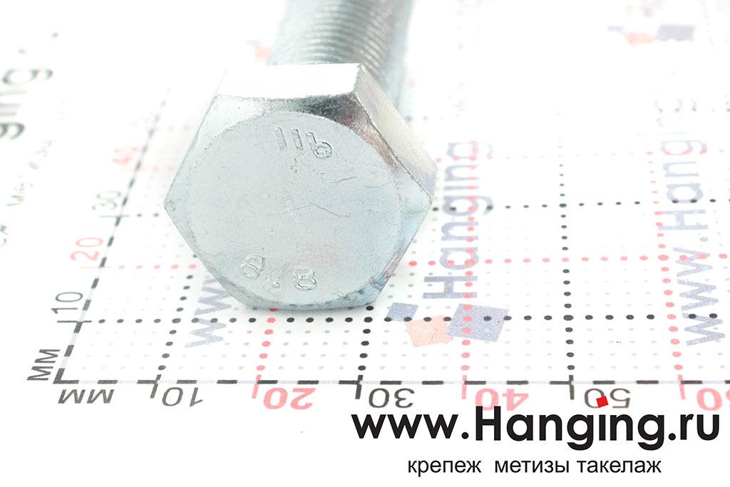 Головка болта DIN 933 цинк М16х55