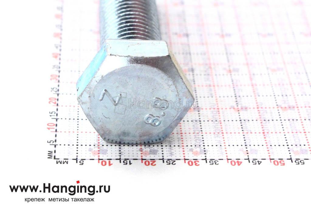 Головка болта DIN 933 цинк М16х60