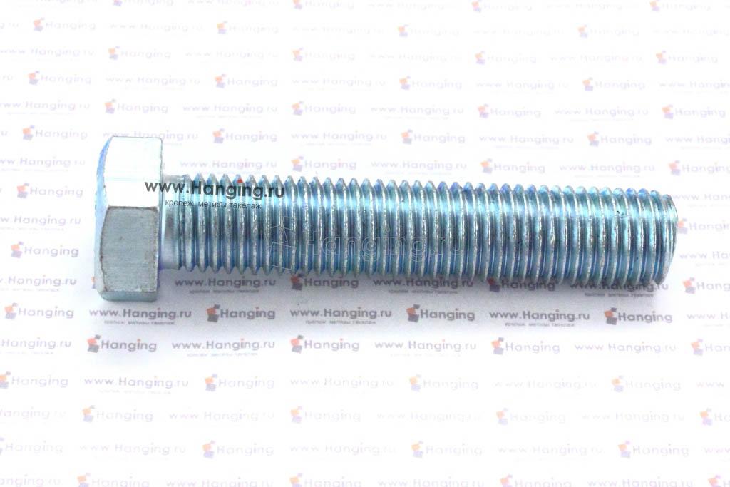 Болт DIN 933 8.8 М16*80 цинк