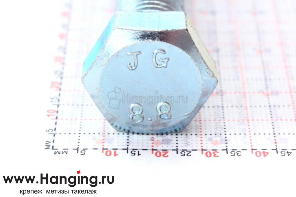 Головка болта DIN 933 цинк М16х80
