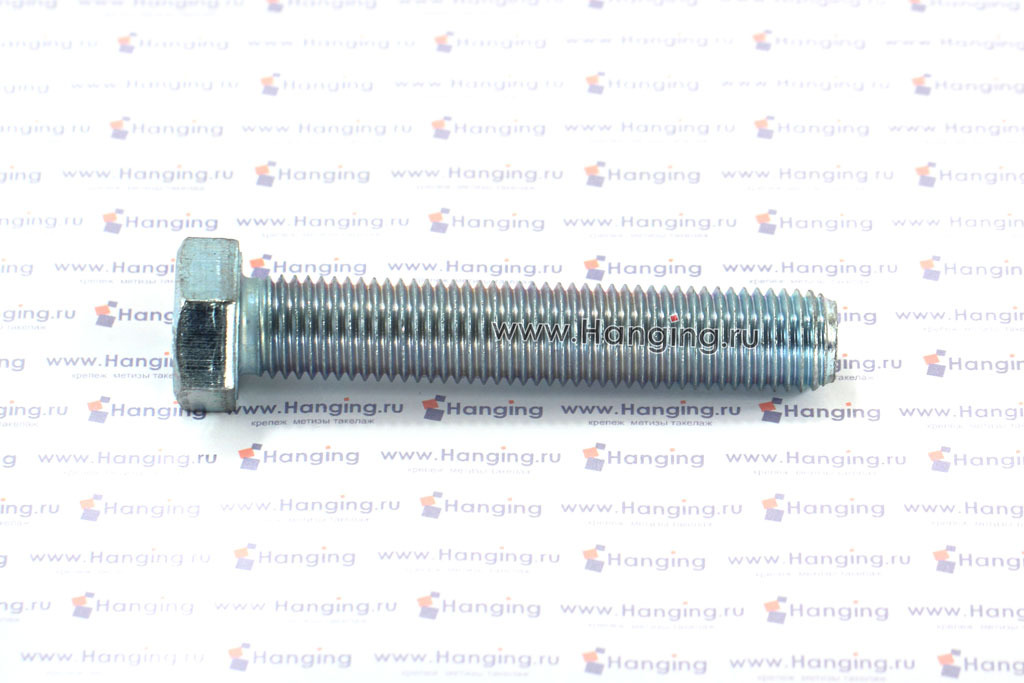 Болт DIN 933 8.8 М16*90 цинк