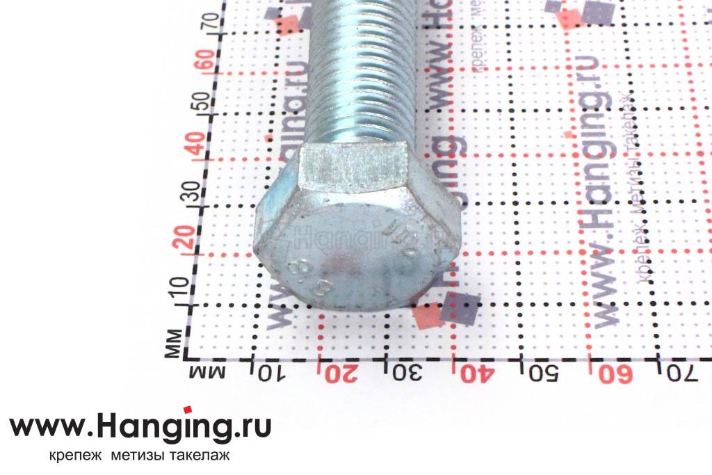 Головка болта DIN 933 цинк М16х120
