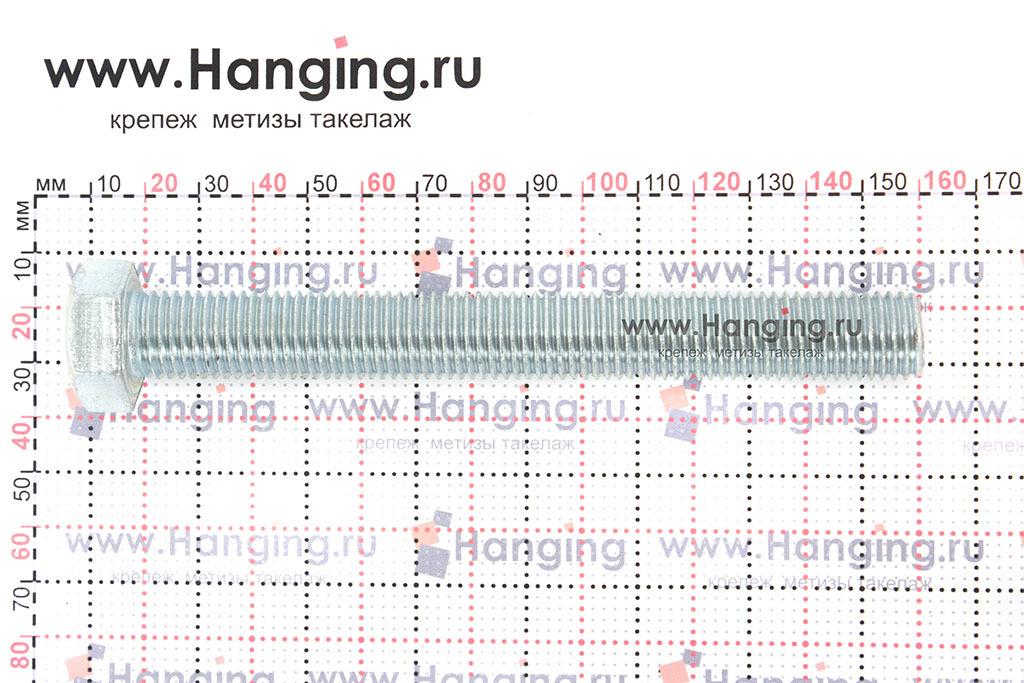 Размеры оцинкованного болт 16х140 с полной резьбой 8.8
