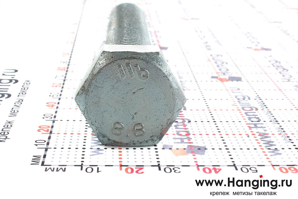 Головка болта DIN 933 цинк М18х120