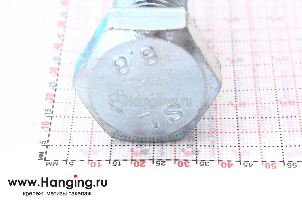 Головка болта DIN 933 цинк М20х40