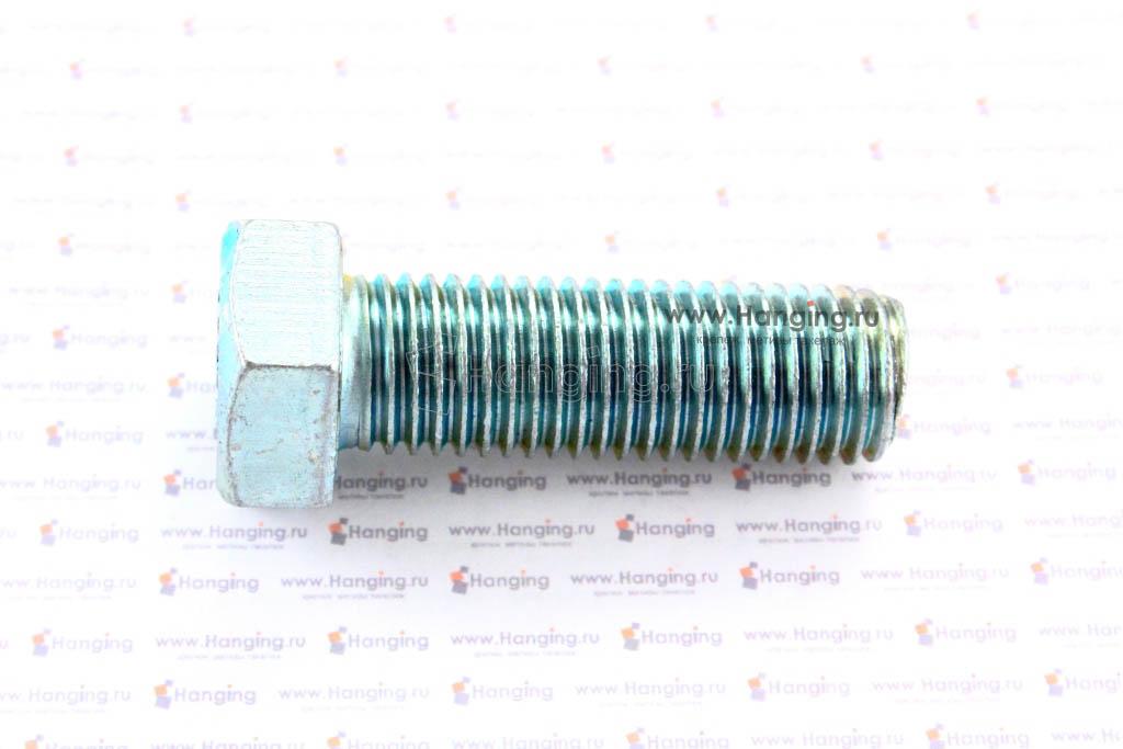 Болт DIN 933 8.8 М20*60 цинк