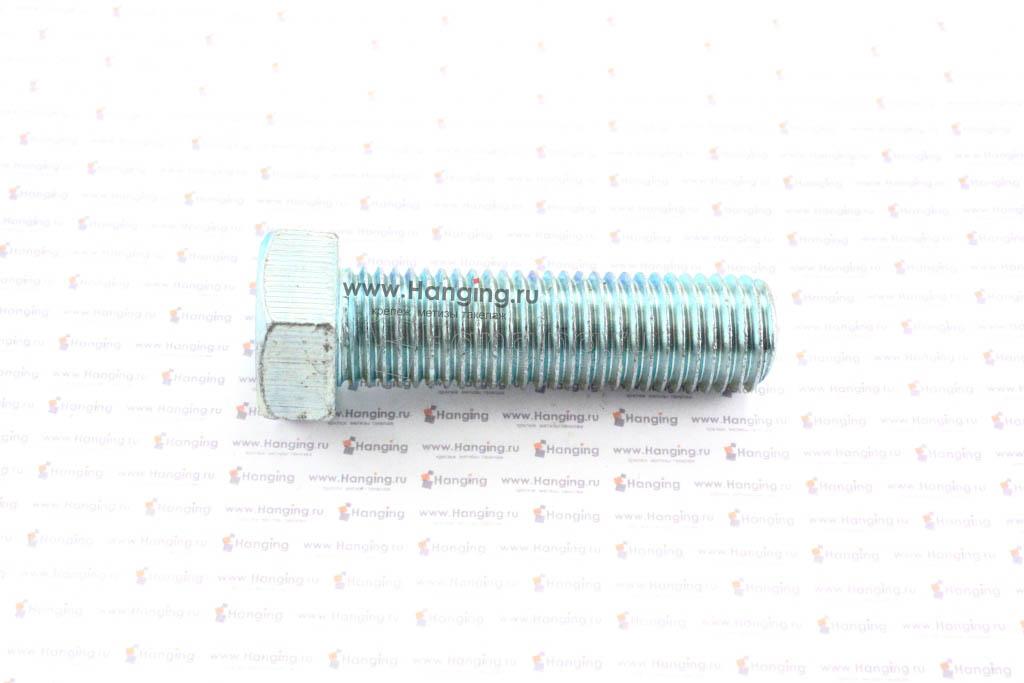 Болт DIN 933 8.8 М20*70 цинк