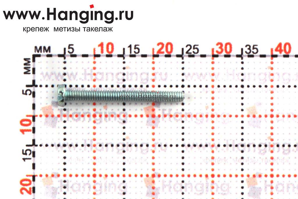 Размеры винта с цилиндрической головкой М2*18 по стандарту DIN 84 ГОСТ 1491-80