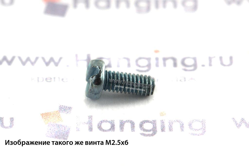 Оцинкованный винт DIN 84 М2,5х20 класса прочности 4.8 с цилиндрической головкой и прямым шлицем