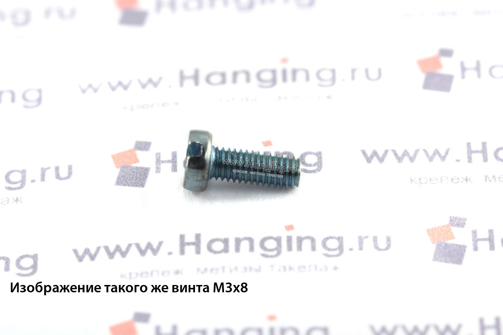 Оцинкованный винт DIN 84 М3х5 класса прочности 4.8 с цилиндрической головкой и прямым шлицем
