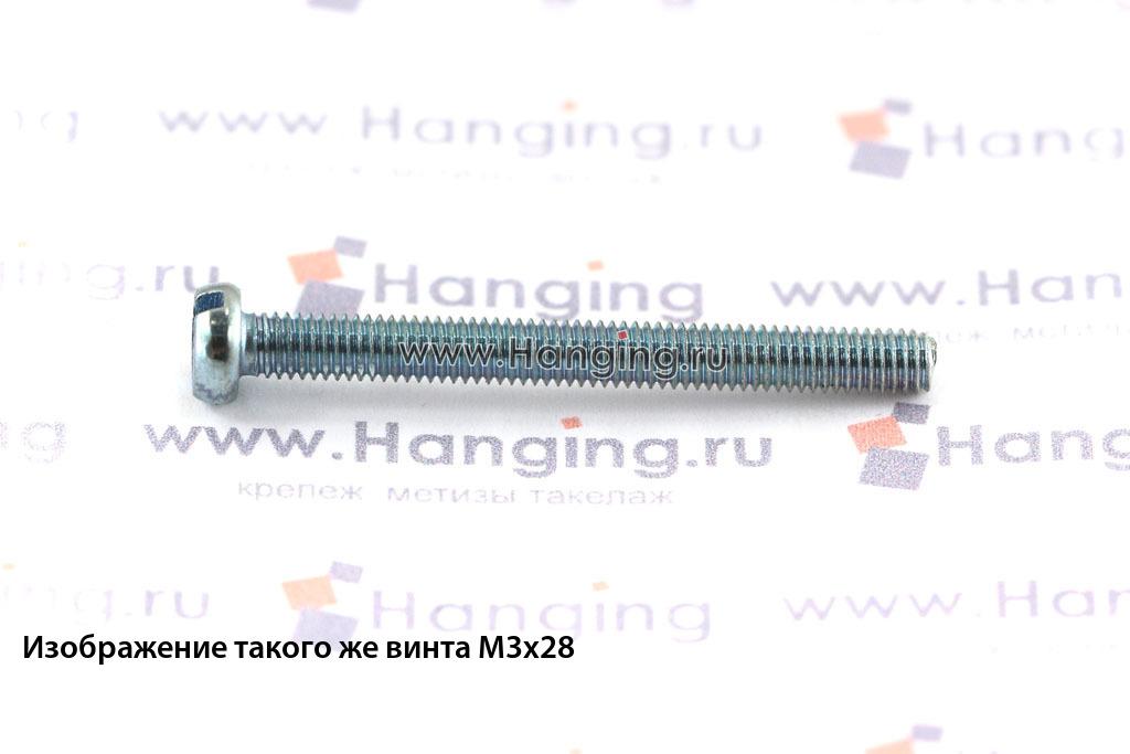 Оцинкованный винт DIN 84 М3х22 класса прочности 4.8 с цилиндрической головкой и прямым шлицем