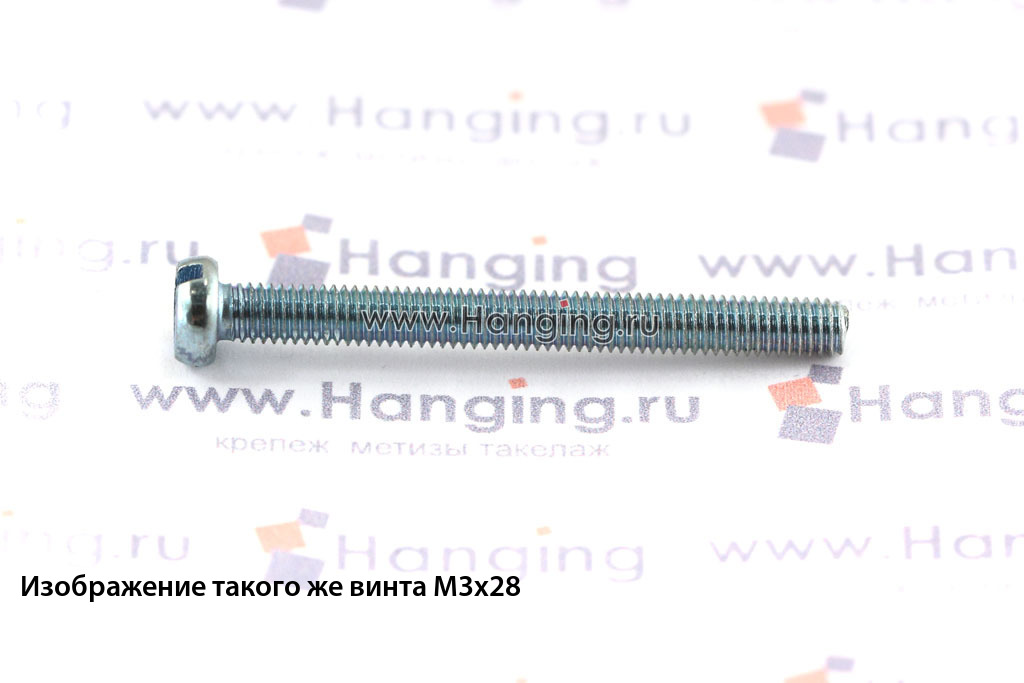 Оцинкованный винт DIN 84 М4х16 класса прочности 4.8 с цилиндрической головкой и прямым шлицем