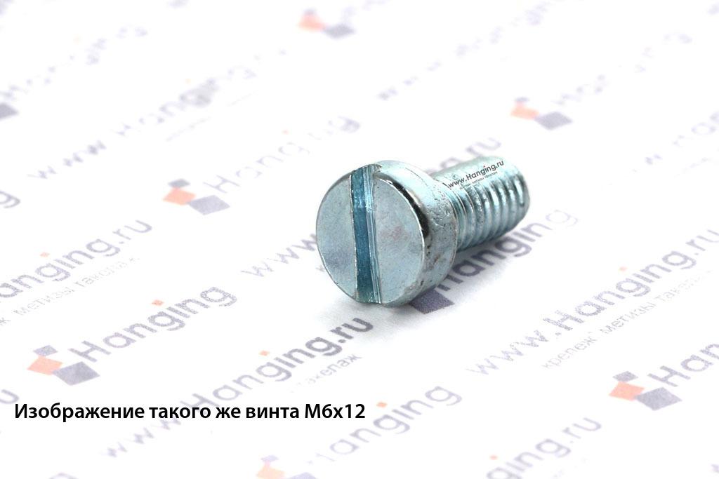 Оцинкованный винт DIN 84 М6х14 класса прочности 4.8 с цилиндрической головкой и прямым шлицем
