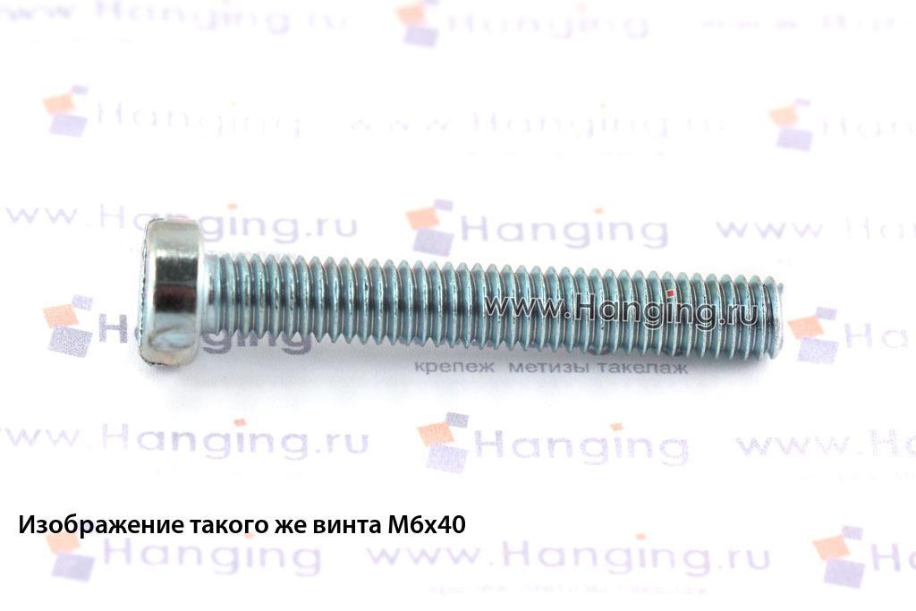 Оцинкованный винт DIN 84 М6х45 класса прочности 4.8 с цилиндрической головкой и прямым шлицем