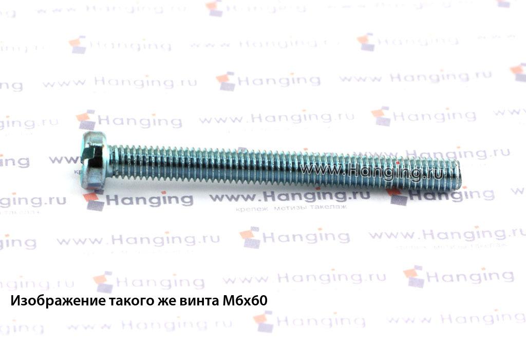Оцинкованный винт DIN 84 М6х75 класса прочности 4.8 с цилиндрической головкой и прямым шлицем