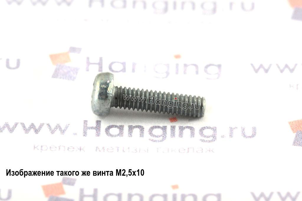 Винт DIN 7985 М2,5х6 цинк