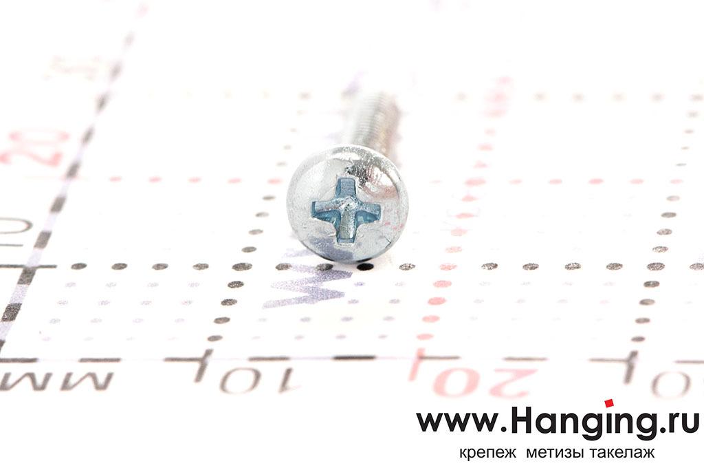 Головка винта цинк М3х14 с полусферической головкой