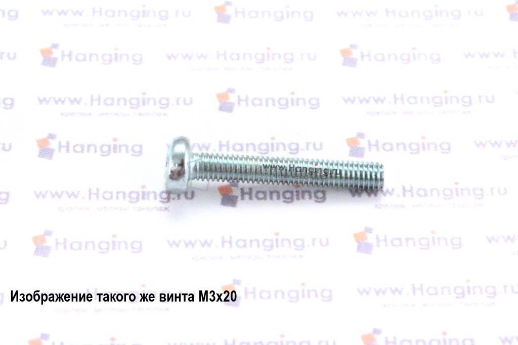 Винт DIN 7985 М3х25 цинк