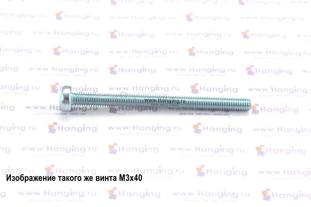 Винт DIN 7985 М3х50 цинк
