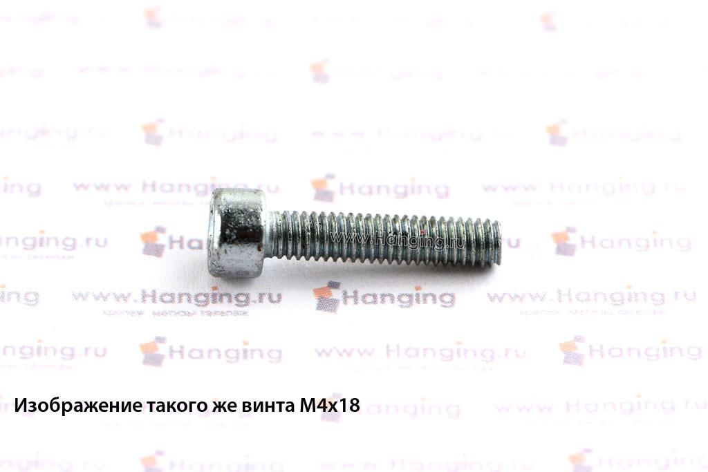 Болт М4х20 оцинкованный с шестигранником класса прочности 8.8 DIN 912